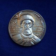 Medalie Argint Constantin Brâncoveanu - Heraldica - Blazonul Domnitorului