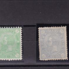 ROMANIA 1894  LP 49  CIFRA IN 4 COLTURI FILIGRAN PR  SERIE  MNH, Nestampilat