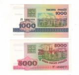 SV * Belarus  LOT  1000 + 5000  RUBLE  1998     UNC