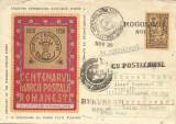 România, Centenarul mărcii poştale româneşti, întreg poştal circ. intern, 1958