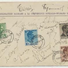 Sept. 1940 Romania plic Craiova semnaturi delegatie Bulgaria cedare Cadrilater