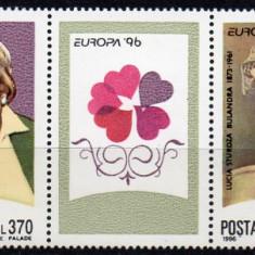 ROMANIA 1996, EUROPA, Femei Celebre, MNH, Nestampilat