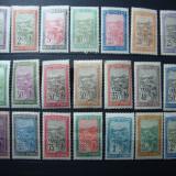 MADAGASCAR 1922 MH, Nestampilat