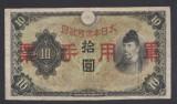 A429 China Japan Japonia 10 yen 1938