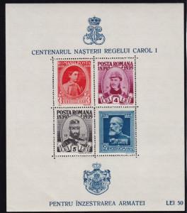 ROMANIA1939/40 LP 133 CENTENARUL CAROL I PENTRU INZESTAREA  ARMATEI  COLITE MNH