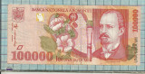 Bancnota 100.000 lei 1998 seria 007D..423