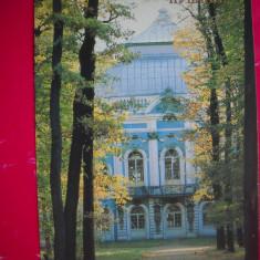 HOPCT  45419  PAVILIONUL ERMITAJ/PARCUL ECATERINA -PUSKIN  RUSIA -NECIRCULATA, Printata