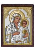 Icoana Argint, Maica Domnului de la Ierusalim 28X5X37cm Cod Produs 2593