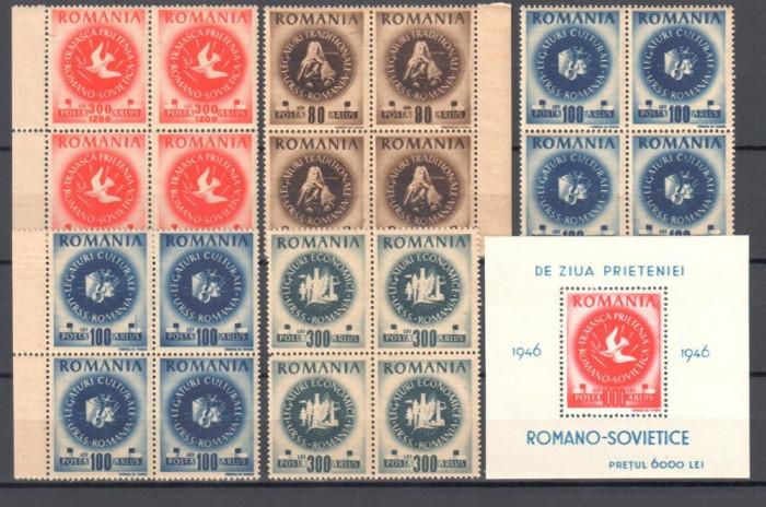 ROMANIA 1946 LP 202 LP 203 ARLUS BLOCURI DE 4 TIMBRE SI COLITA MNH