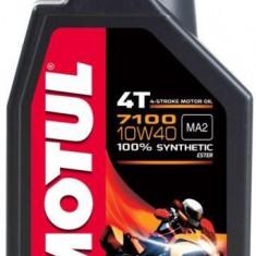Ulei Motul 7100 4T 10W40 1L Cod Produs: MX_NEW 104091