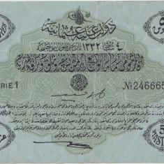 Turcia Imperiul Otoman 5 Piastres 1916 - 17 F