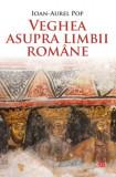 Veghea asupra limbii române (Carte pentru toți)