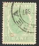 SPIC --ROMANIA-VARIETATE / EROARE