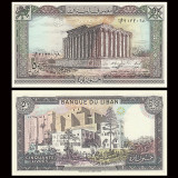 = LEBANON - 50 LIVRES - 1986 - UNC  =
