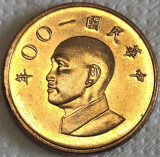 Moneda EXOTICA 1 YUAN - TAIWAN, anul 2011 *cod 570 = UNC DIN SET NUMISMATIC!, Asia