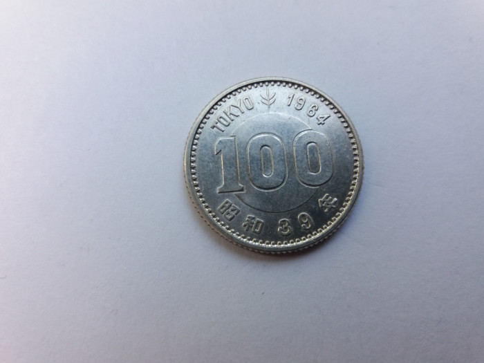 Japonia 100 yen-Argint