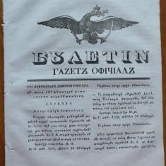 Ziarul Buletin , gazeta oficiala a Principatului Valahiei , nr. 36 , 1839
