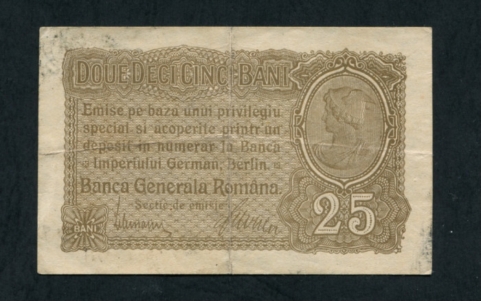 Ocupatia germana in Romania 25 bani 1917