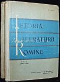 Cumpara ieftin Istoria Literaturii Romane (1900-1918) I, II - D. Micu