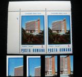 Statiuni balneo, varietata(2) neuzata la marca postala de 1 Leu, 1986, Nestampilat
