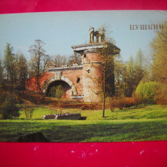 HOPCT  45444  RUINA BASHNIA -PARCUL ECATERINA -PUSKIN RUSIA-NECIRCULATA, Printata