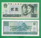 = CHINA - 2 YUAN - 1990 UNC   =