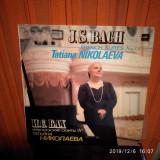 Cumpara ieftin -Y- TATIANA NIKOLAEVA - BACH FRENCH SUITES NOS 3, 4 DISC VINIL LP