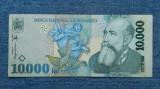 10000 Lei 1999 Romania / 006A1703593