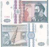 Romania 500 Lei Decembrie 1992 UNC