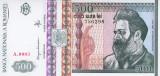 ROMANIA 500 LEI 1992 A-UNC - FIFIGRAN FATA
