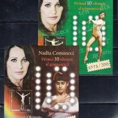 ROMANIA 2016 - NADIA COMANECI   - 2 COLITE DANTELATA SI NEDANTELATA - LP 2113b