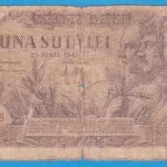 (5) BANCNOTA ROMANIA - 100 LEI 1947 (25 IUNIE 1947)