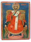 Iisus Imparat si Mare Arhiereu, Scoala Romaneasca, Inceput sec. XIX