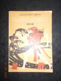 ALEXANDRU MITRU - LEGENDELE OLIMPULUI. EROII (1973, ilustratii de C. Condacci)