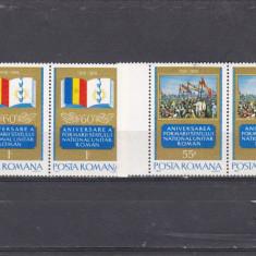Romania  formarea statului unitar       L.P. 971   1, Nestampilat