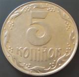 Moneda 5 COPEICI - UCRAINA, anul 1992   *cod 876 - circulata