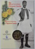 """GRECIA 2015 2 Euro comemorativ (BU) """"75 YEARS IN MEMORIAM OF SPYROS LOUIS"""", Europa"""