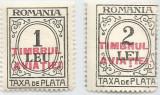 România, LP XII.11/ 1931, Taxă de plată cu supr. TIMBRUL AVIAŢIEI, eroare, MNH 2