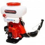 Cumpara ieftin Atomizor pentru stropire pe benzina 2.9 CP 20L VERKE V90031