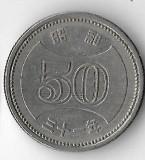 Moneda 50 yen 1956 - Japonia