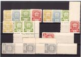 Ucraina Subcarpatica 1945 - Lot timbre nestampilate