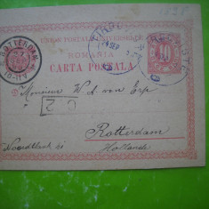 HOPCT 183 U RARITATE  1898 STAMPILOGRAFIE CP VECHE-CIRCULATA