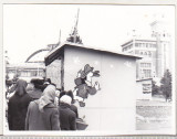 bnk foto - Ploiesti - Orasul Copiilor - anii `70