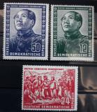 Cumpara ieftin Serie neuzata 1951 - Prietenia Germania / DDR - CHINA
