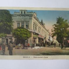 Carte postala necirc. Brăila-Bulevardul Cuza:magazine,librarie,ceprazar militar, Braila, Necirculata, Printata