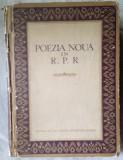 POEZIA NOUA IN R.P.R.(Editia a II-a/ESPLA 1953):Andritoiu/Baconsky/Banus/Beniuc+