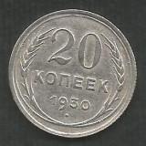 RUSIA  URSS 20  COPEICI  KOPEEK  1930  ARGINT 500 / 1000 [2]  VF ,  in  cartonas