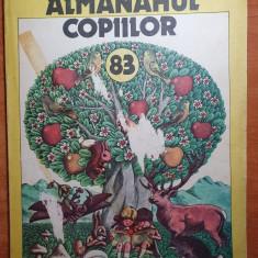 almanahul copiilor 1983