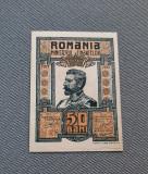 Bancnota 50 bani 1917 Regele Ferdinand