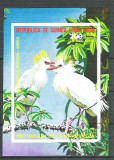 Eq. Guinea 1976 African Birds, imperf. sheet, used M.027, Stampilat